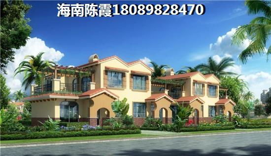 中弘·西岸首府