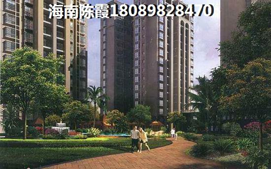 和谐家园两房至三房,简装17300元/㎡