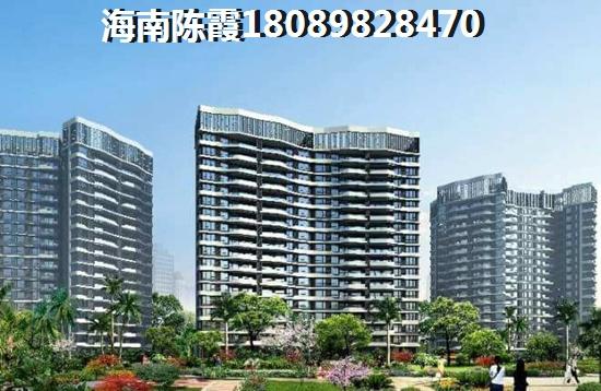 上海房价,房产税能不能降乐东龙沐湾房价?