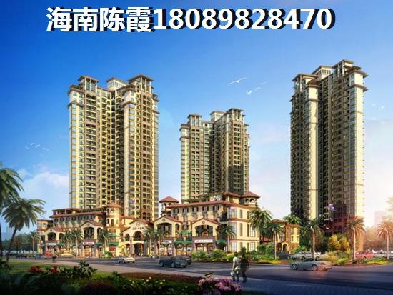 海南陵水县房地产大概多少一平了